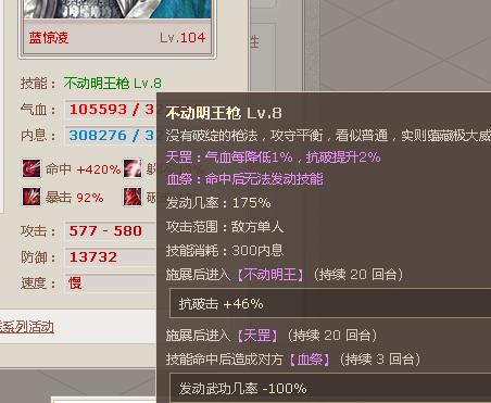 2蓝惊凌.png
