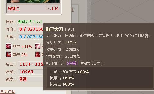 3绿聚仁.png