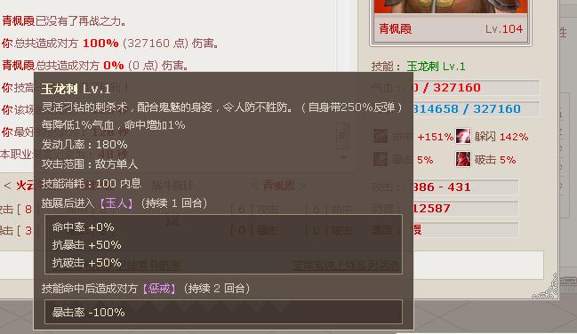 5青锋侠.png