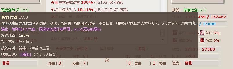 4秦岳.png