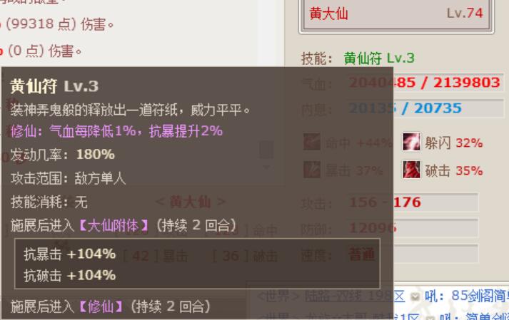 QQ截图20161229125527.jpg