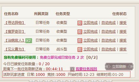 QQ截图20210906171021.jpg